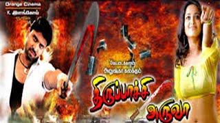 Anushka Shetty New Blockbuster Tamil Dubbed Movie | Thirupachi Aruva | Anuska Shetty Movies