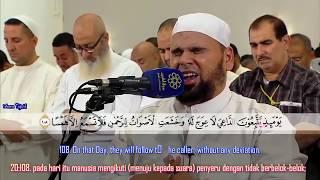 تلاوة مؤثرة من سورة طه للشيخ عبدالله كامل |- Surah taha . Breathtaking Beautiful Quran Recitation