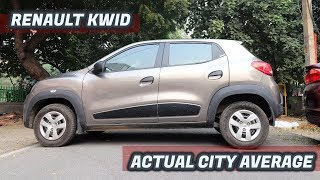 Renault Kwid 800 CC Real Average In City   Born Creator