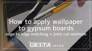 [DIY] How to apply wallpaper to gypsum boards edge to edge matching + joint cut methods