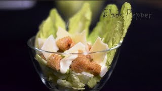 Салат Цезарь классический рецепт | Шеф Black Pepper