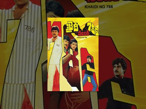 Khaidi No.786 Telugu Full Length Movie ||...