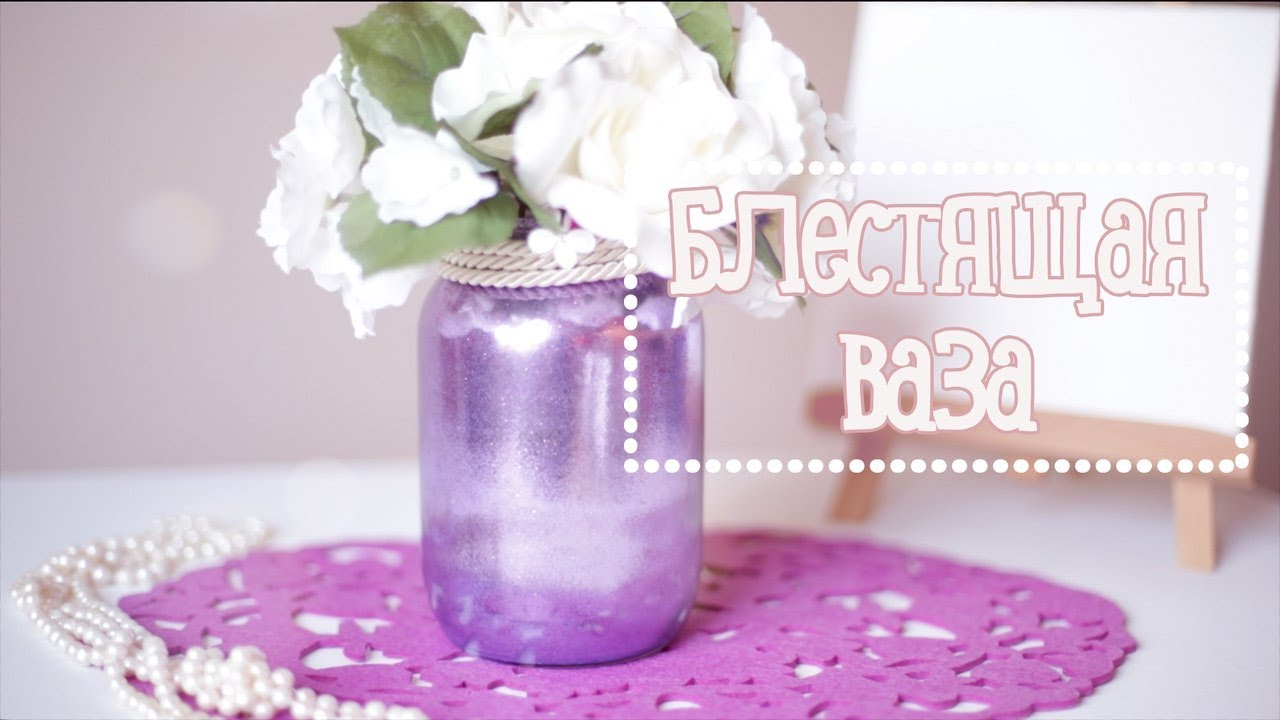 How to make a VASE out of a jar #DIY NataliDoma - YouTube