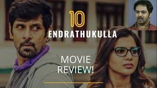 10 Enradhukulla Review - Vikram & Samantha