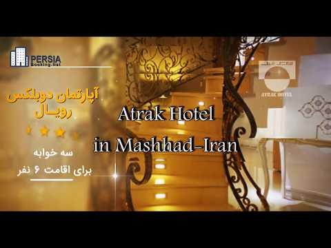 Mashhad Hotels-Atrak Hotel in Mashhad-Iran