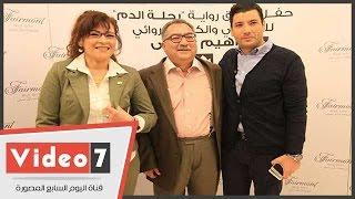 Repeat youtube video إسلام البحيرى وفاطمة ناعوت فى حفل توقيع
