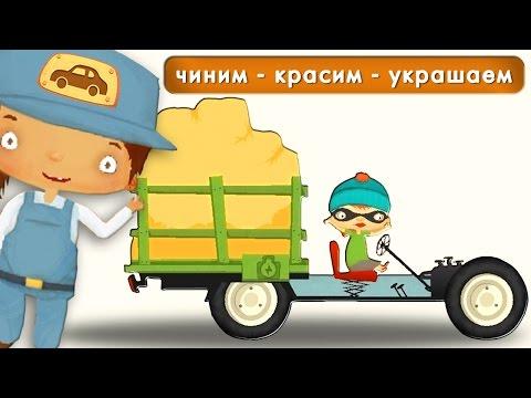 Мультфильмы для мальчиков 5 лет. Игры гонки на машинах. Играть в игру гонки. Машинки гонки