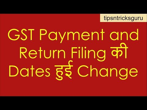 GST Payment and Return Filing की Dates हुई Change by CA Mohit Goyal