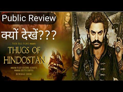 कितना ठगेगा ठग्स ऑफ़ हिन्दोस्तान।। Thugs Of Hindostan ।। Review ।। Uttarvarta।।
