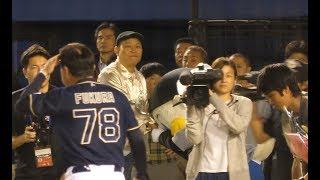 プロ野球のマスコットが面白い #20170929 #肉の日 #hirune5656 #kawaii ...