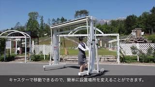 移動式オーニング カシオペア取扱説明.