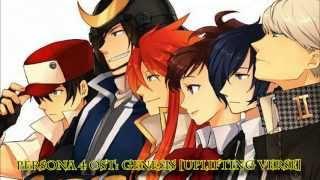 Persona 4 OST: Genesis (Uplifting Verse)