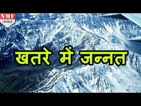 American Scientists का दावा, Jammu Kashmir में आ सकता है भयानक Earthquake