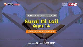 Tafsir Al-Qur'an : Surat Al Lail Ayat 14 #2 l Ustadz Abdullah Zaen, M.A.