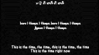 Heo Young Saeng - The Art of Seduction (작업의 정석) [Hangul + Romanization + English] Lyrics