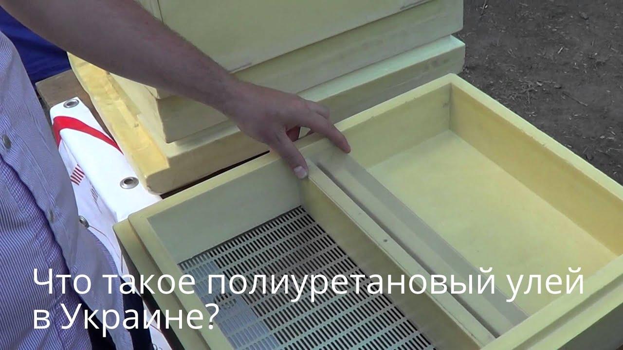 Заливка пенополиуретана ппу www.decora.prom.ua - YouTube