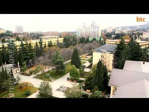 Санаторий «Золотой колос», Крым, г  Алушта   btravel com ua