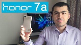 HUAWEI Honor 7a Обзор доступного смартфона