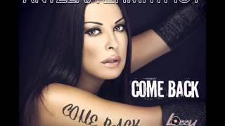 Άντζελα Δημητρίου - Come back | Angela Dimitriou - Come back - Official Audio Release
