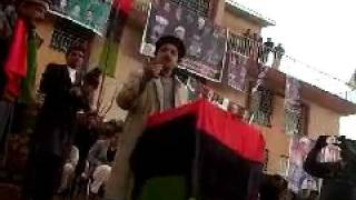 Raja Mubasherr Ejazz Dhirkot Jalsa Speech 18/01/2012.3GP