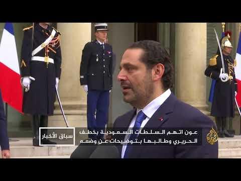 ميشال عون.. تصعيد وتهديد ضد السعودية  - نشر قبل 4 ساعة