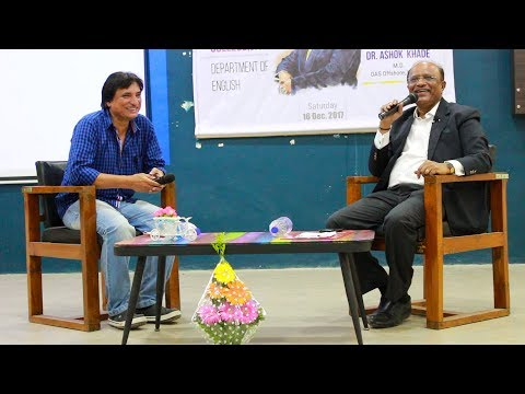 Interview with Dr. Ashok Khade | Inspiring