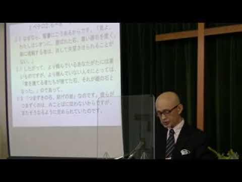 2021年2月14日(日) 主日礼拝メッセージ:金子辰己雄師