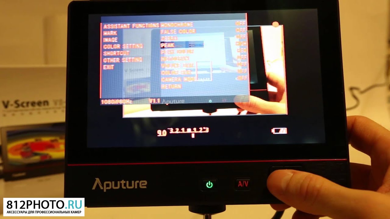 APUTURE V-SCREEN VS-3 MONITOR DRIVER