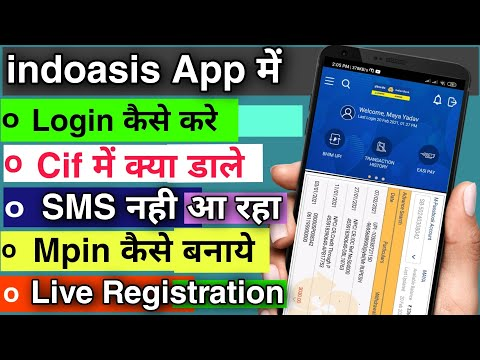 How To Use Indoasis App Mobile Banking Indian Bank    Indoasis App Registration Full Process