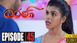 Dharani | Episode 45 13th November 2020 Thumbnail