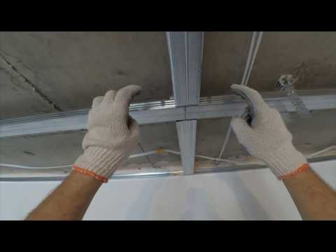видео: Монтаж профилей  под гипсокартон на потолок. ПЕРЕМЫЧКИ !