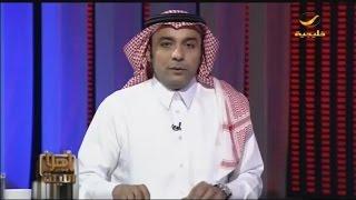 الصناعة في السعودية، ومحوريتها في رؤية 2030