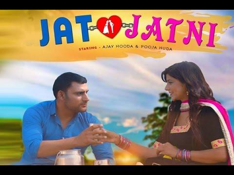 ✓Jaat Jatni 2 ✓| Ajay Hooda, Pooja Hooda ✓| Latest Haryanvi Songs Haryanavi 2017