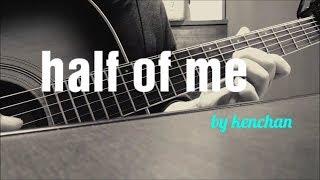 「half of me」平井堅(ドラマ「黄昏流星群」主題歌)cover ギター by kenchan