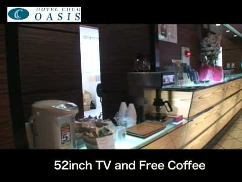 A Promotional video for Hotel Chuo Oasis