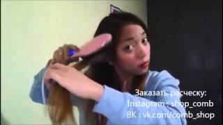 Расческа выпрямитель волос ОТЗЫВ! Работает или нет?