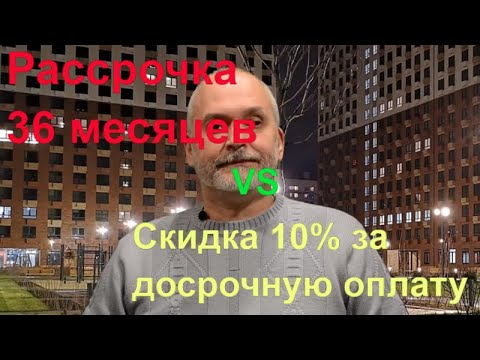 """Скидка на мебель через рассрочку от банка / обживаемся ЖК """"Ясеневая 14"""" ПИК"""