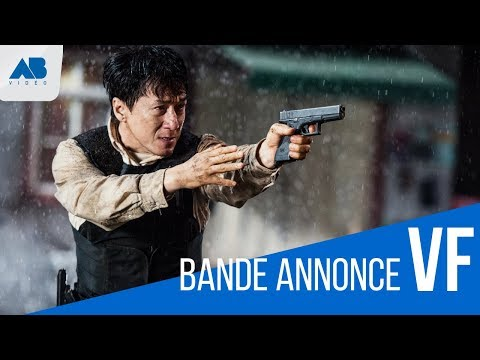 BLEEDIND STEEL : BANDE ANNONCE VF HD