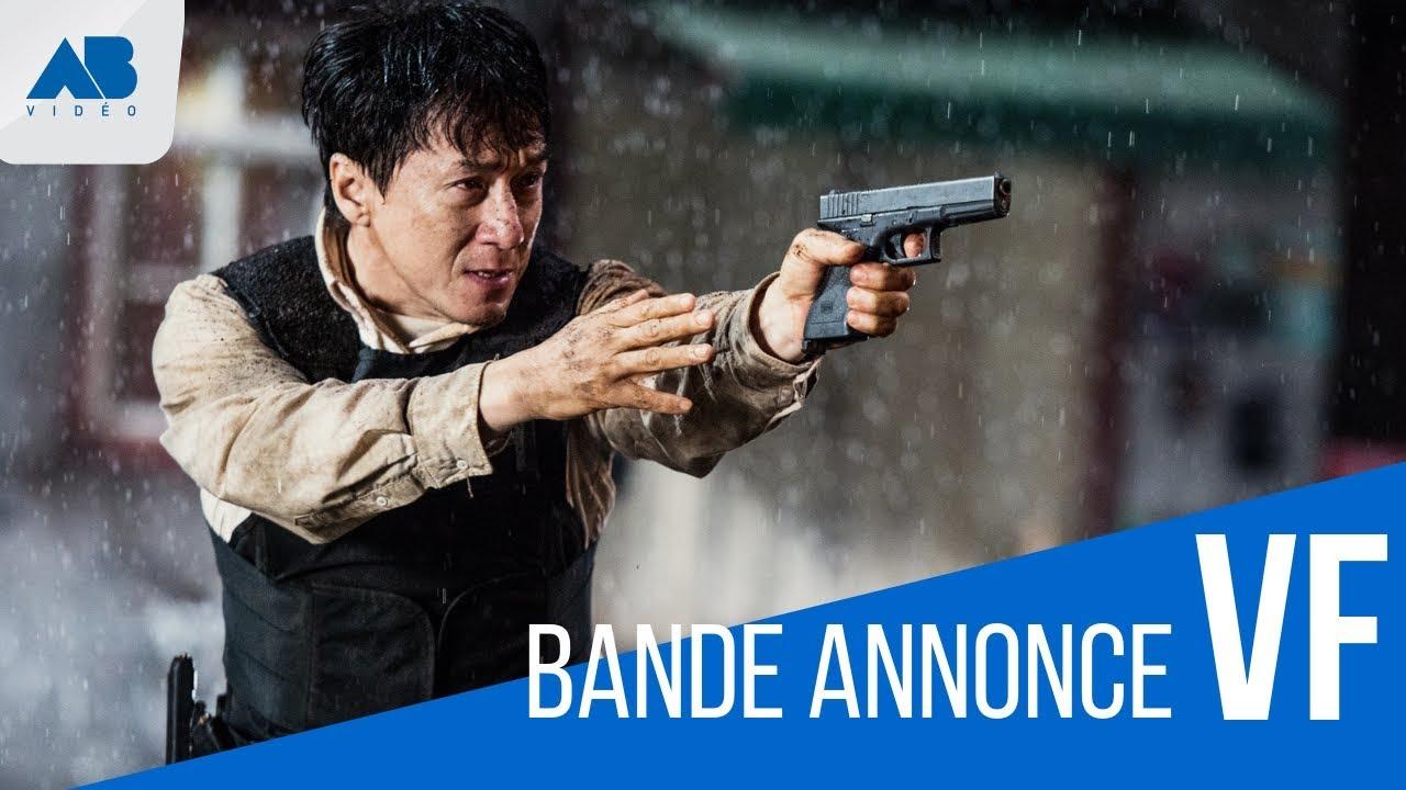 BLEEDIND STEEL : BANDE ANNONCE VF HD