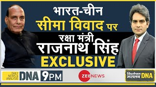 DNALIVE | DNA Sudhir Chaudhary के साथ | रक्षा मंत्री Rajnath Singh EXCLUSIVE | Rajnath On China| DNA