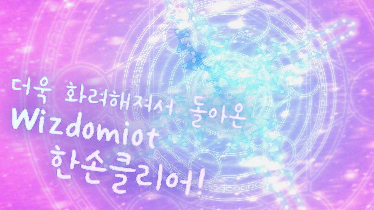 [한손 클리어!] Leaf  - Wizdomiot (remake) (Map by Ssimile)