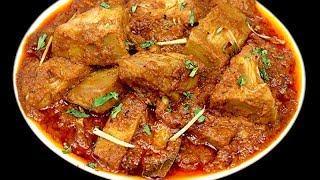 कटहल की सब्ज़ी बनाने का ऐसा स्वादिष्ट तरीका जो हेल्थी भी हो और टेस्टी भी - Kathal Ki Sabji Jackfruit