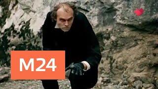 """""""Кинофакты"""": новые детали фильма """"Приключения Шерлока Холмса и доктора Ватсона"""" - Москва 24"""