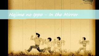 Hajime no Ippo OST 1 - In the Mirror [HD]
