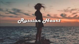 Natan - Я хочу быть с ней (2017, Audio)