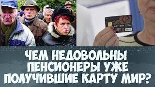 видео Онлайн-магазин AliExpress откажется от услуг «Почты России»
