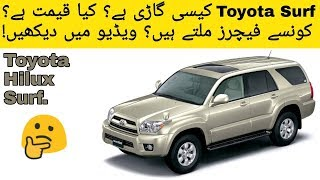 Toyota Hilux Surf detailed review | Price | Specs | Mileage | Auto Car.