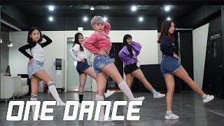 drake - one dance choreography l 대구댄스학원 파이브뮤직앤댄스 걸스힙합 기초 취미반 수업영상