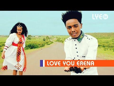 LYE.tv - Sami Mebrahtom - Zamirey   ዛሚረይ - LYE Eritrean Music 2018
