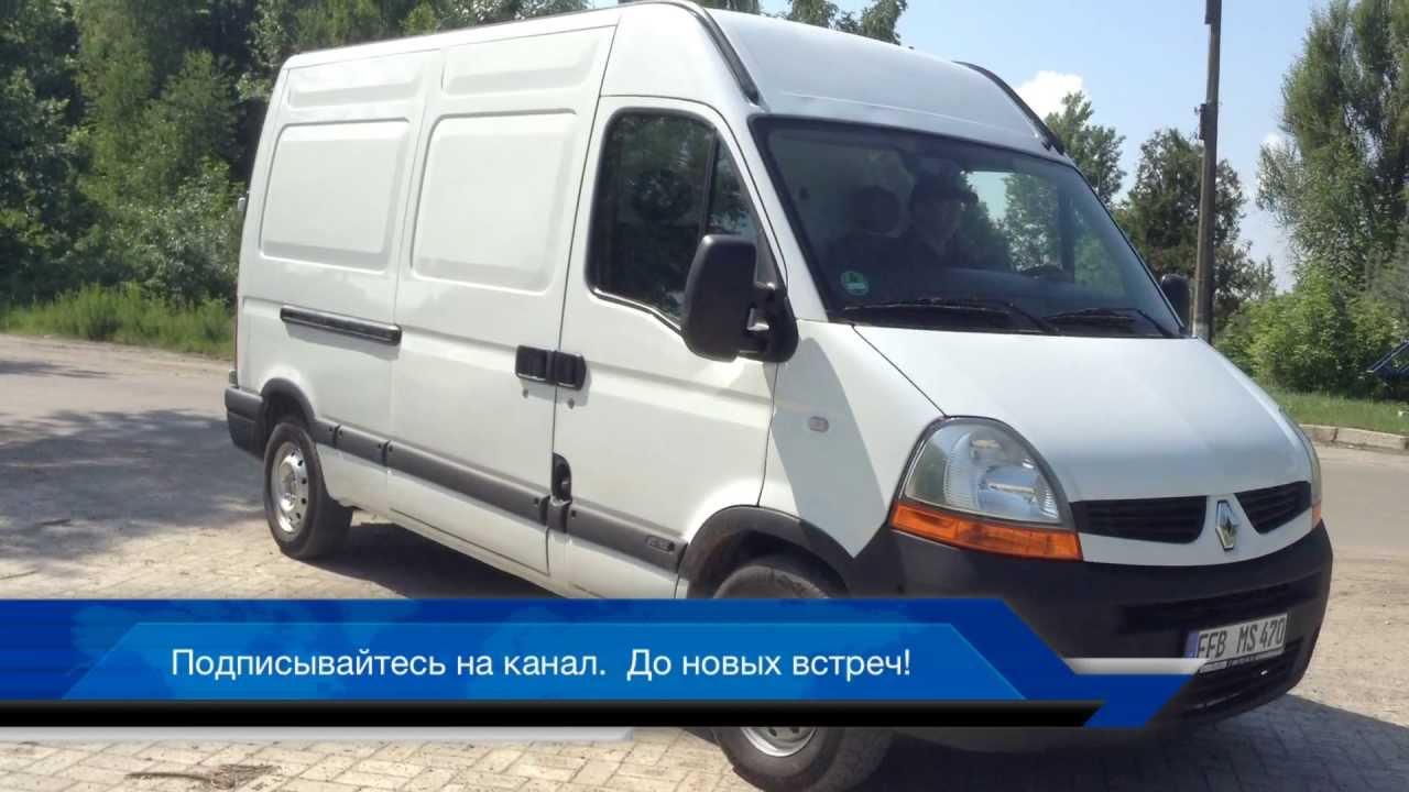 Рено Трафик Пассенджер.Renault Trafic Passenger. - YouTube